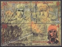 Macedonia 1999 Yvert 165-68, Sovereigns - MNH - Macedonia