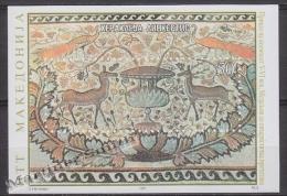 Macedonia 1997 Yvert  BF 5, Ancient Mosaics, Archaeological Discoveries - Miniature Sheet - MNH - Macedonia