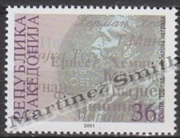 Macedonia 2001 Yvert 237A, Centenary Nobel Prize - MNH - Macedonia