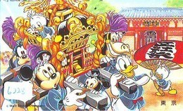 Télécarte Japon DISNEY / 110-159191 - Série Voyage 9/16 - Mickey Canard Donald In TOKYO (6228) Palanquin Japan Phonecard - Disney
