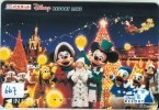 Carte Prépayée Japon (667) DISNEY RESORT LINE - PERE NOEL Mickey Minnie Donald - CHRISTMAS Japan Card - WEIHNACHTEN - Disney
