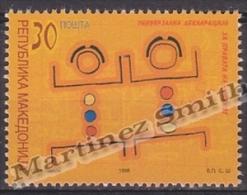 Macedonia 1998 Yvert 150, 50th Ann Human Rights Declaration - MNH - Macedonia