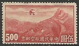 CHINE / 1912-1949 REPUBLIQUE / POSTE AERIENNE N° 20 NEUF Sans Gomme - Chine