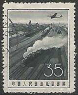 CHINE / 1949-.... REPUBLIQUE POPULAIRE / POSTE AERIENNE N° 52 OBLITERE - 1949 - ... People's Republic