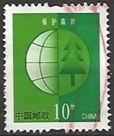 CHINE / 1949-.... REPUBLIQUE POPULAIRE N° 3969 OBLITERE - 1949 - ... République Populaire