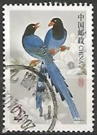 CHINE / 1949-.... REPUBLIQUE POPULAIRE N° 3973 OBLITERE - 1949 - ... République Populaire
