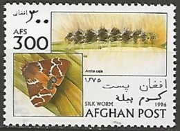 AFGHANISTAN N° 1494 NEUF - Afghanistan