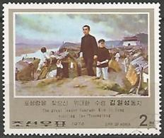 COREE DU NORD N° 1397A OBLITERE - Korea (Nord-)