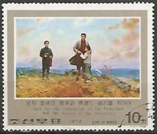 COREE DU NORD N° 1397C OBLITERE - Korea (Nord-)