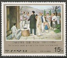 COREE DU NORD N° 1397D OBLITERE - Korea (Nord-)