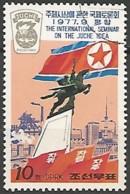 COREE DU NORD N° 1427 OBLITERE - Korea (Nord-)