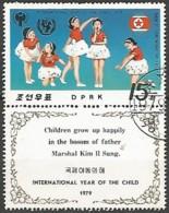 COREE DU NORD N° 1508  OBLITERE - Korea (Nord-)