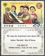 COREE DU NORD N° 1510  OBLITERE - Korea (Nord-)
