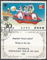 COREE DU NORD N° 1511  OBLITERE - Korea (Nord-)