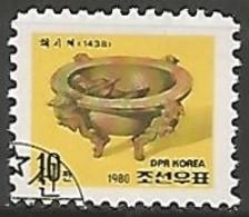 COREE DU NORD N° 1612  OBLITERE - Korea (Nord-)