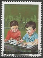 COREE DU NORD N° 1844  OBLITERE - Korea (Nord-)