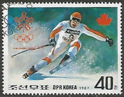 COREE DU NORD N° 1926 OBLITERE - Korea (Nord-)
