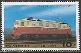 COREE DU NORD N° 1891 OBLITERE - Korea (Nord-)