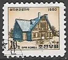COREE DU NORD N° 1598  OBLITERE - Korea (Nord-)