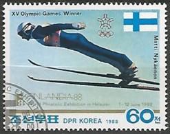 COREE DU NORD N° 1954 OBLITERE - Korea (Nord-)