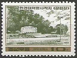 COREE DU NORD N° 2118 NEUF - Korea (Nord-)