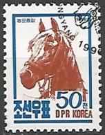 COREE DU NORD N° 2157 OBLITERE - Korea (Nord-)