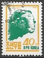 COREE DU NORD N° 2156 OBLITERE - Korea (Nord-)
