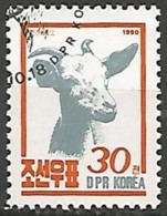 COREE DU NORD N° 2155 OBLITERE - Korea (Nord-)