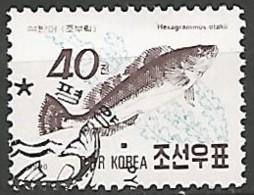 COREE DU NORD N° 2166 OBLITERE - Korea (Nord-)