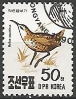 COREE DU NORD N° 2173 OBLITERE - Korea (Nord-)