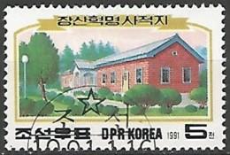 COREE DU NORD N° 2180 OBLITERE - Korea (Nord-)