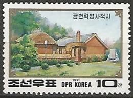 COREE DU NORD N° 2201 NEUF - Korea (Nord-)