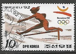 COREE DU NORD N° 2274 OBLITERE - Korea (Nord-)