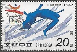 COREE DU NORD N° 2275 OBLITERE - Korea (Nord-)