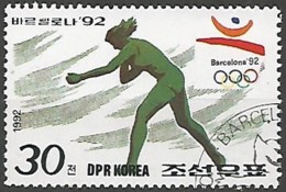 COREE DU NORD N° 2276 OBLITERE - Korea (Nord-)