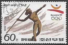 COREE DU NORD N° 2279 OBLITERE - Korea (Nord-)
