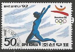 COREE DU NORD N° 2278 OBLITERE - Korea (Nord-)