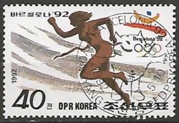 COREE DU NORD N° 2277 OBLITERE - Korea (Nord-)