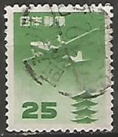 JAPON / POSTE AERIENNE N° 24 OBLITERE - Airmail