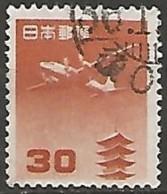 JAPON / POSTE AERIENNE N° 25 OBLITERE - Airmail