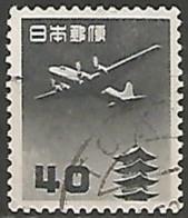 JAPON / POSTE AERIENNE N° 26 OBLITERE - Airmail