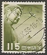 JAPON / POSTE AERIENNE N° 35 OBLITERE - Airmail