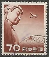 JAPON / POSTE AERIENNE N° 33 OBLITERE - Airmail
