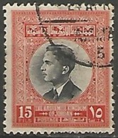 JORDANIE N° 328 OBLITERE - Jordan