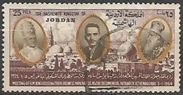 JORDANIE N° 442 OBLITERE - Jordan