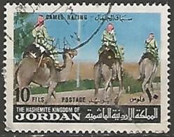 JORDANIE N° 753 OBLITERE - Jordan