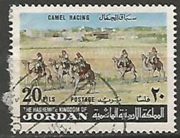 JORDANIE N° 755 OBLITERE - Jordan