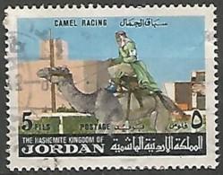 JORDANIE N° 752 OBLITERE - Jordan