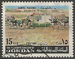 JORDANIE N° 754 OBLITERE - Jordan