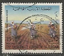 JORDANIE N° 769 OBLITERE - Jordan